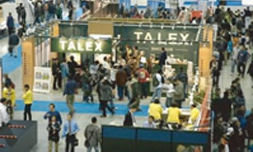 国際フィッシングショー2007