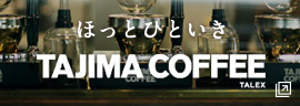 TAJIMA COFFEE