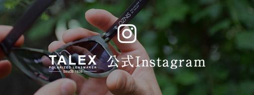 TALEX公式Instagram