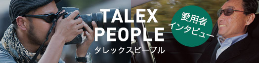 TALEX PEOPLE