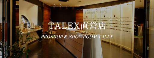 TALEX直営店