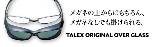TALEX ORIGINAL OVER GLASS